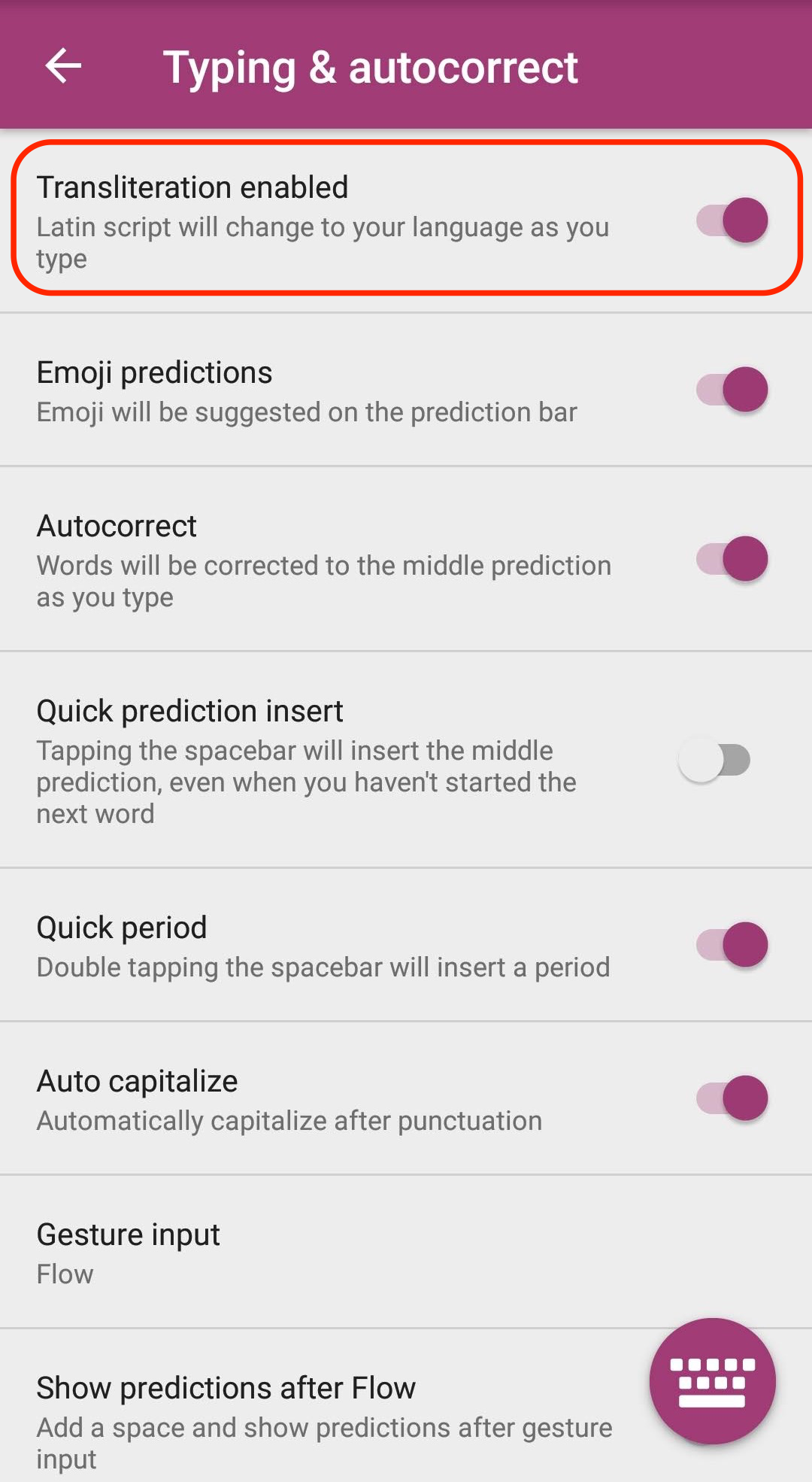 Languages – SwiftKey Support