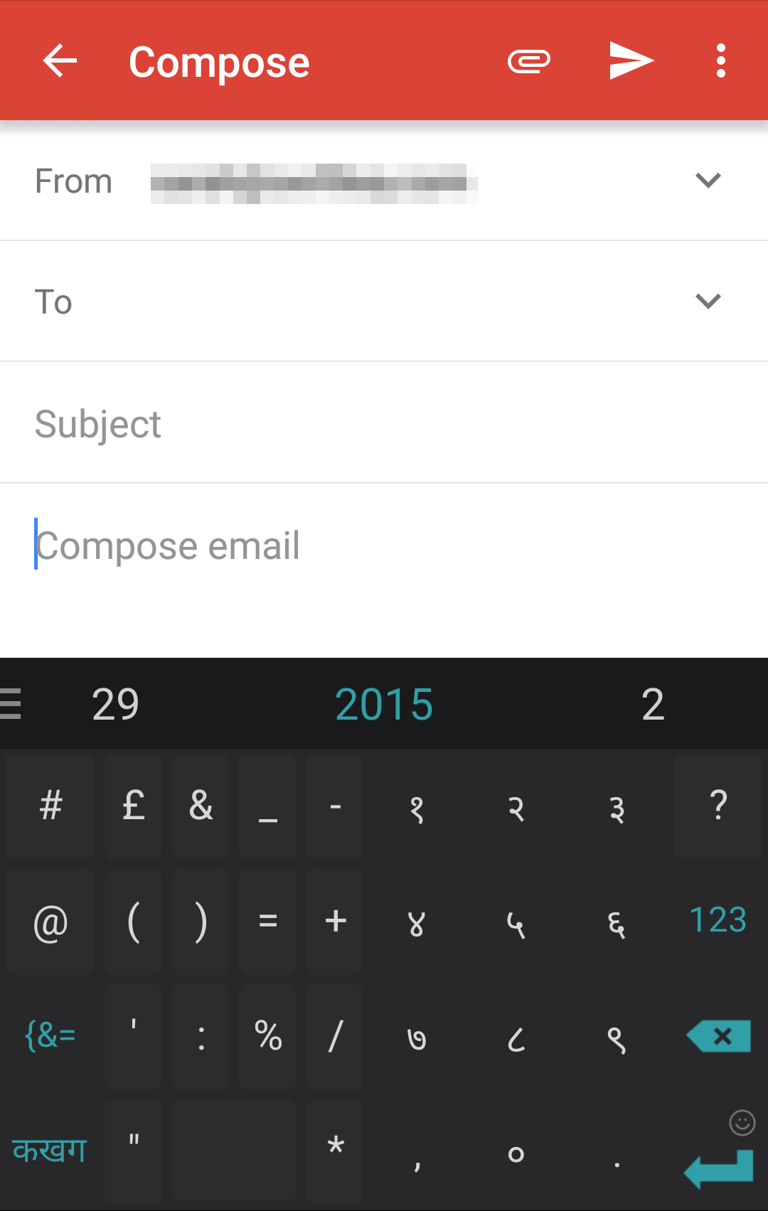Android – SwiftKey Support